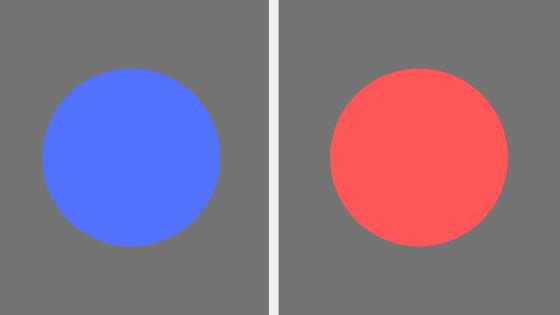 色立体視イメージ
